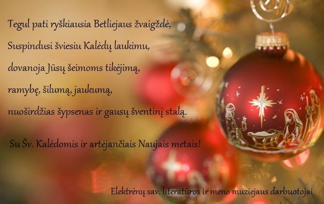 Buon Natale Ornament.Buon Natale Elektrėnų Savivaldybės Literaturos Ir Meno Muziejus