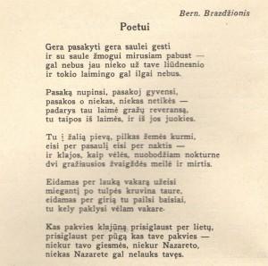 Poetui